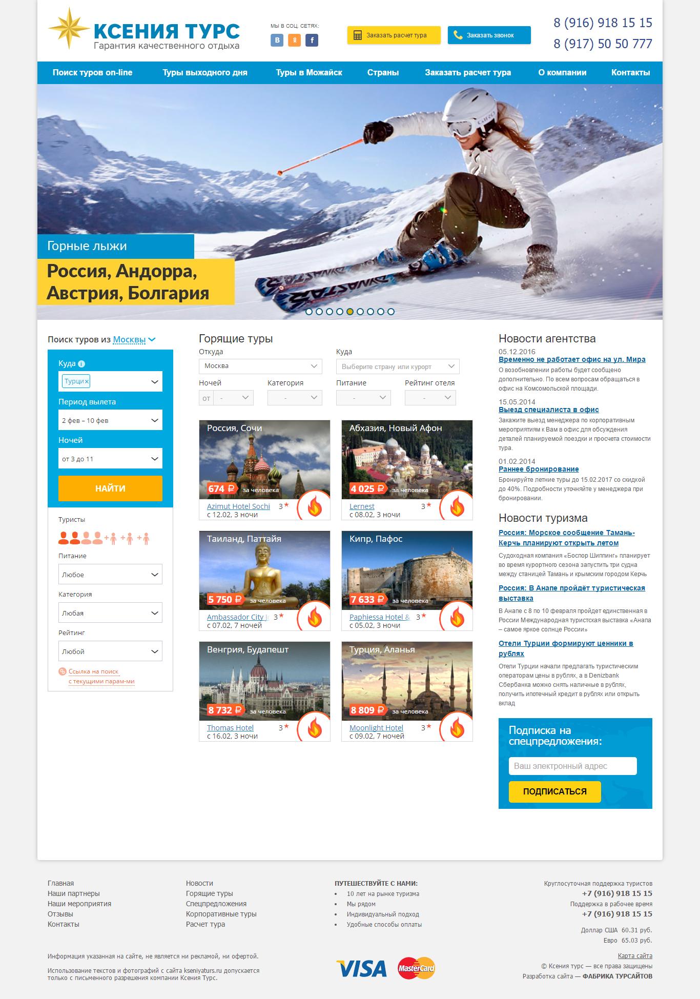 Агентства интернет реклама создание сайта компании /15 реклама сайта в казахстане